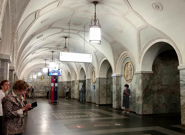 Russia (14.08. – 22.08.2018)